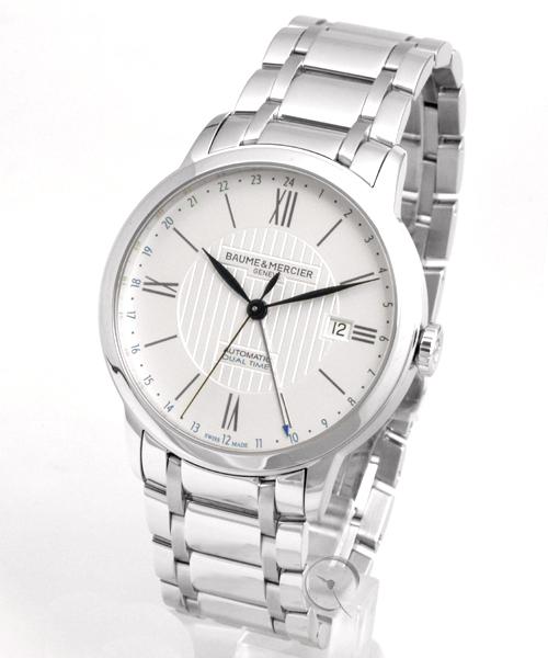 Baume & Mercier Classima  GMT - 30% gespart!*